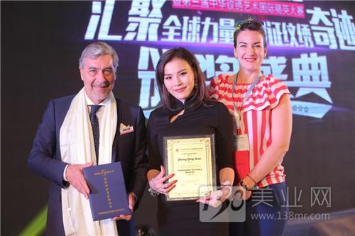 2019环球美妆大赛 暨第五届国际纹绣大会火热报名中
