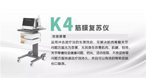 金豪漾科普:三分钟解读智能光电系统