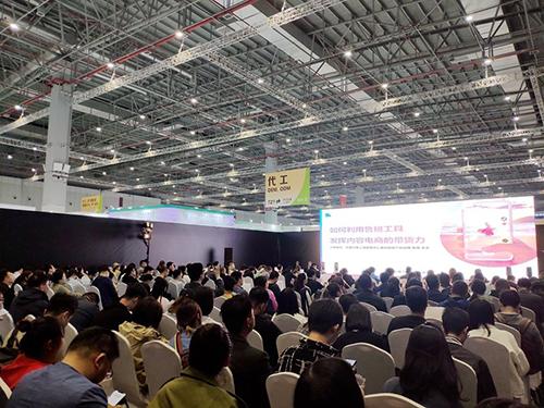 第52届上海大虹桥美博会 抖音如何重塑化妆品