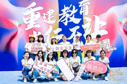 520美容师节:花开海棠,筑梦前行!