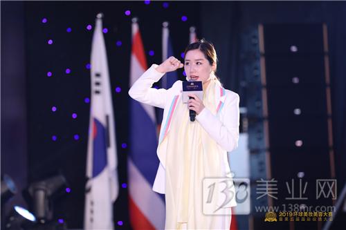 2019环球美妆美容大赛暨第五届国际纹绣大会 圆满落幕