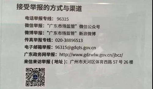 广东严打假冒伪劣商品 化妆品擅自更改日期和包装都属违法
