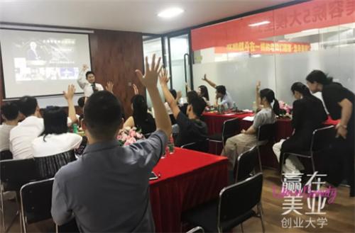 第二届蝶客云移动美容院5大模型业绩爆破特训营