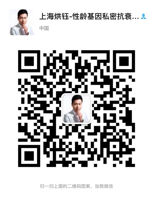 14591807464253880.jpg