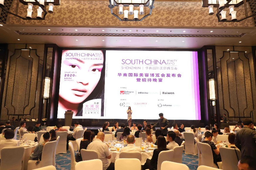 华南国际美容博览会开创大湾区美业新时代!