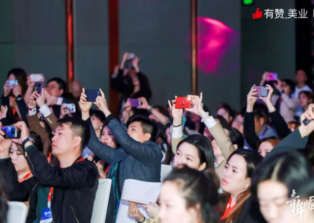 有赞美业引领者大会&美业大集青年互助会在深圳举行!