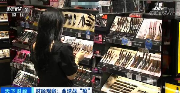 900家化妆品卖场将关闭,戴口罩不化妆,连眼线笔都卖不动了?