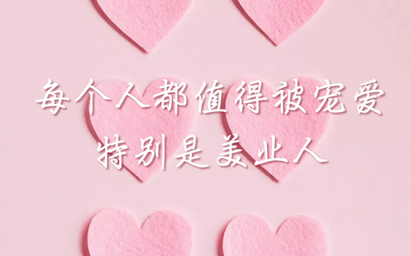 #LOVE 美业人#向阳而生,手工DIY线下沙龙火热报名中!