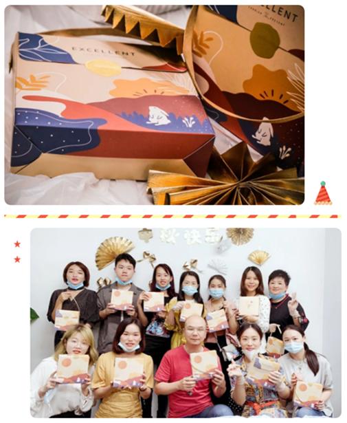 #LOVE美业人# 中秋团圆DIY冰皮月饼活动圆满落幕!