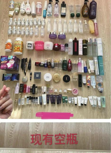 二手网站回收大牌化妆品空瓶 引造假担忧