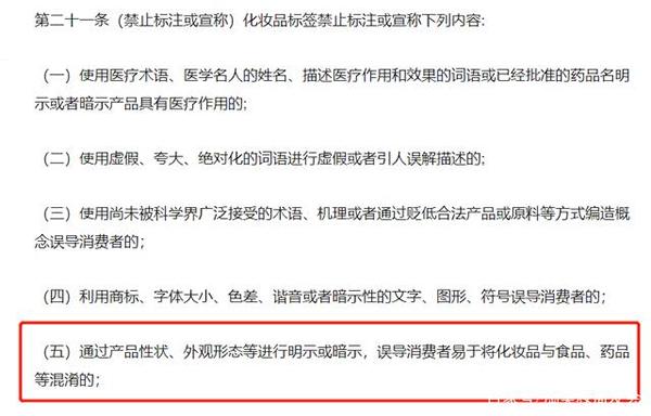 化妆品宣称GMPC/ISO认证将被叫停?