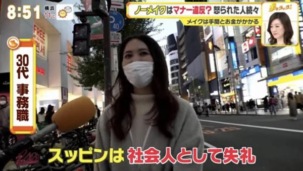 """日本公司推出""""美容津贴""""吸引求职者"""