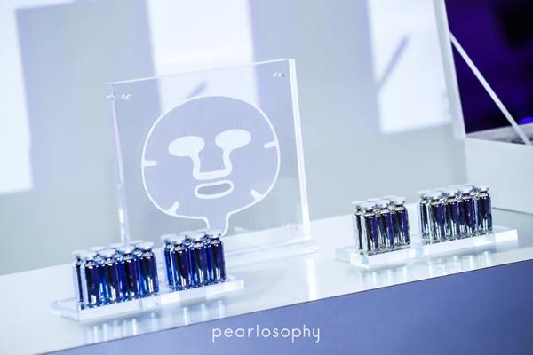 真珠美学推出新品——电子皮肤面膜