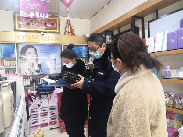 针对化妆品店,一般会重点检查以下几项