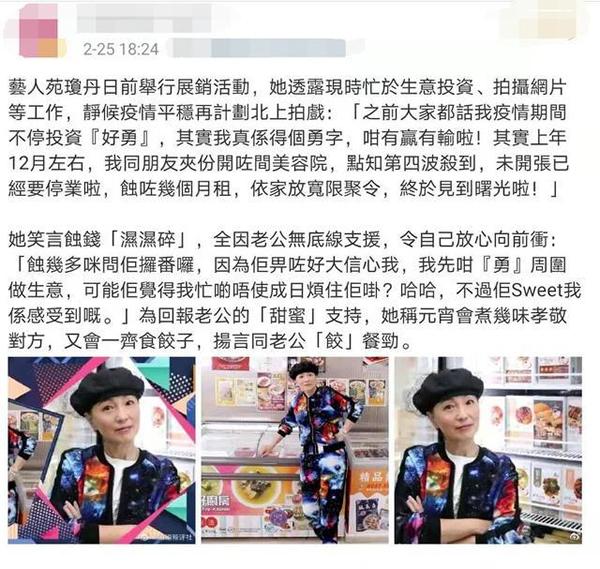"""58岁的""""石榴姐""""在香港开了一家美容院"""