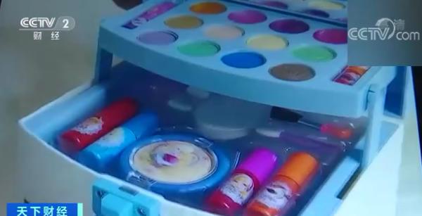 央视曝儿童化妆品多数无资质