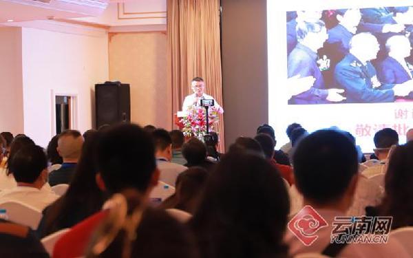 云南省整形美容协会血管瘤与脉管畸形分会成立