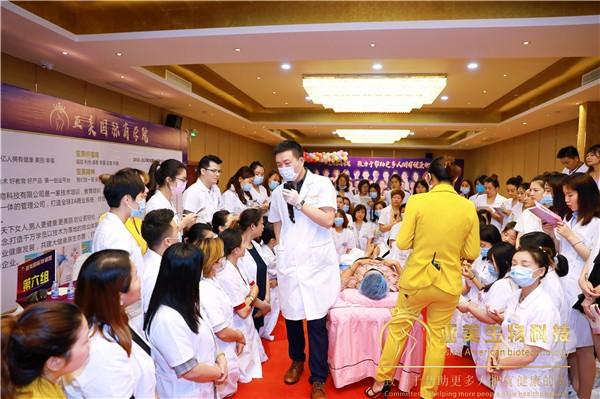 亚洲美业超级联赛与亚美国际强强联手,启动产后健康管理大赛!