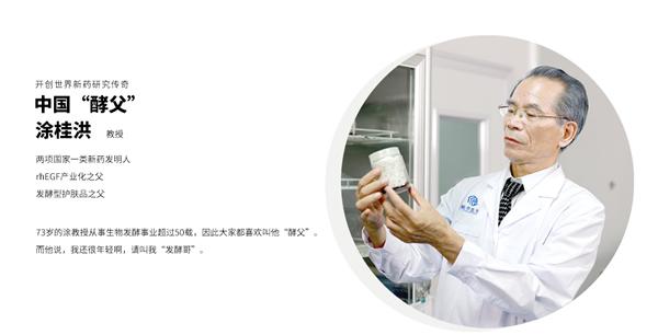 广州薇美医疗科技有限公司——走进薇美 因你而美!