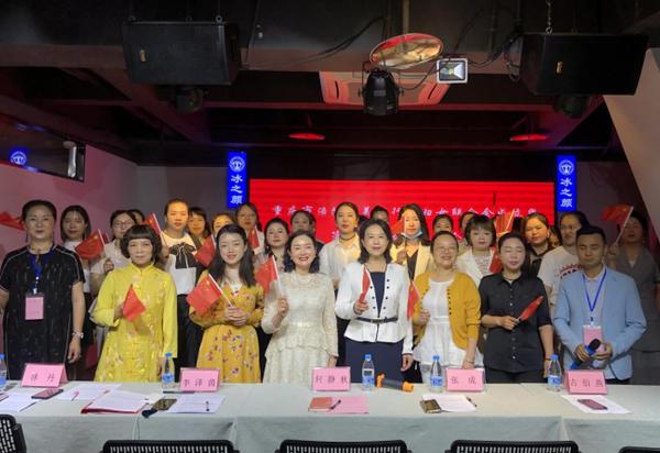 重庆市涪陵区美容行业妇女联合会6月3日正式成立!